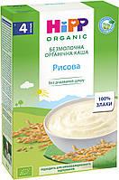 Каша безмолочная органическая рисовая 4м+ 200г Hipp Германия 2769