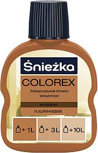 Универсальный краситель коричневый Colorex №74 Sniezka (Пигмент колер снежка)