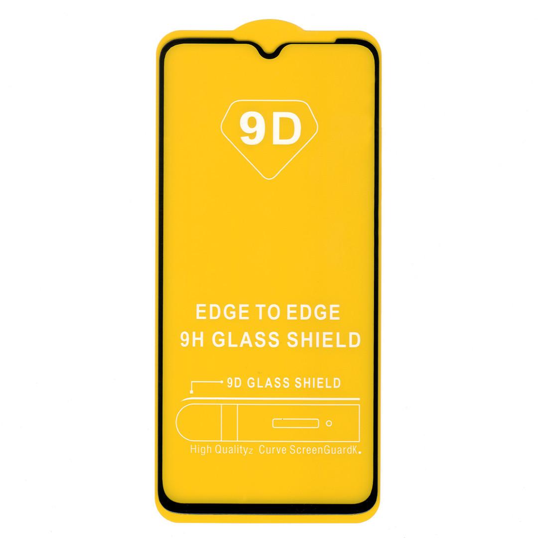 Защитное стекло Full Glue для Xiaomi Mi 9 Lite