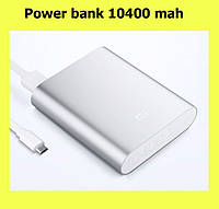 Power Bank 10400 mAh!ОПТ