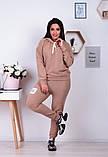 Спортивный костюм трикотаж ангора батник+штаны размер: от 48 до 62, фото 3
