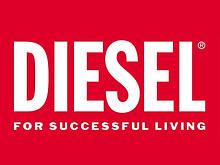 Diesel (Дизель)