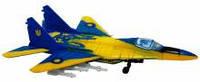 Объемный пазл Истребитель МиГ-29 в цветах украинского флага