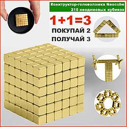 Конструктор-головоломка квадратний Neocube неокуб 216 неодимових кубиків по 5 мм в боксі магнітний (тетракуб)