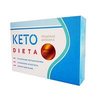 Капсулы КЕТО-ДИЕТА (Keto Dieta) для похудения (20 шт)