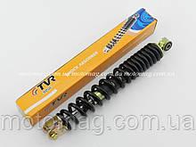 Амортизатор задний 310мм Honda Lead 90 (TVR)