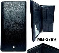 Кошелек мужской, портмоне, бумажник из натуральной кожи, черный Mont Blanc