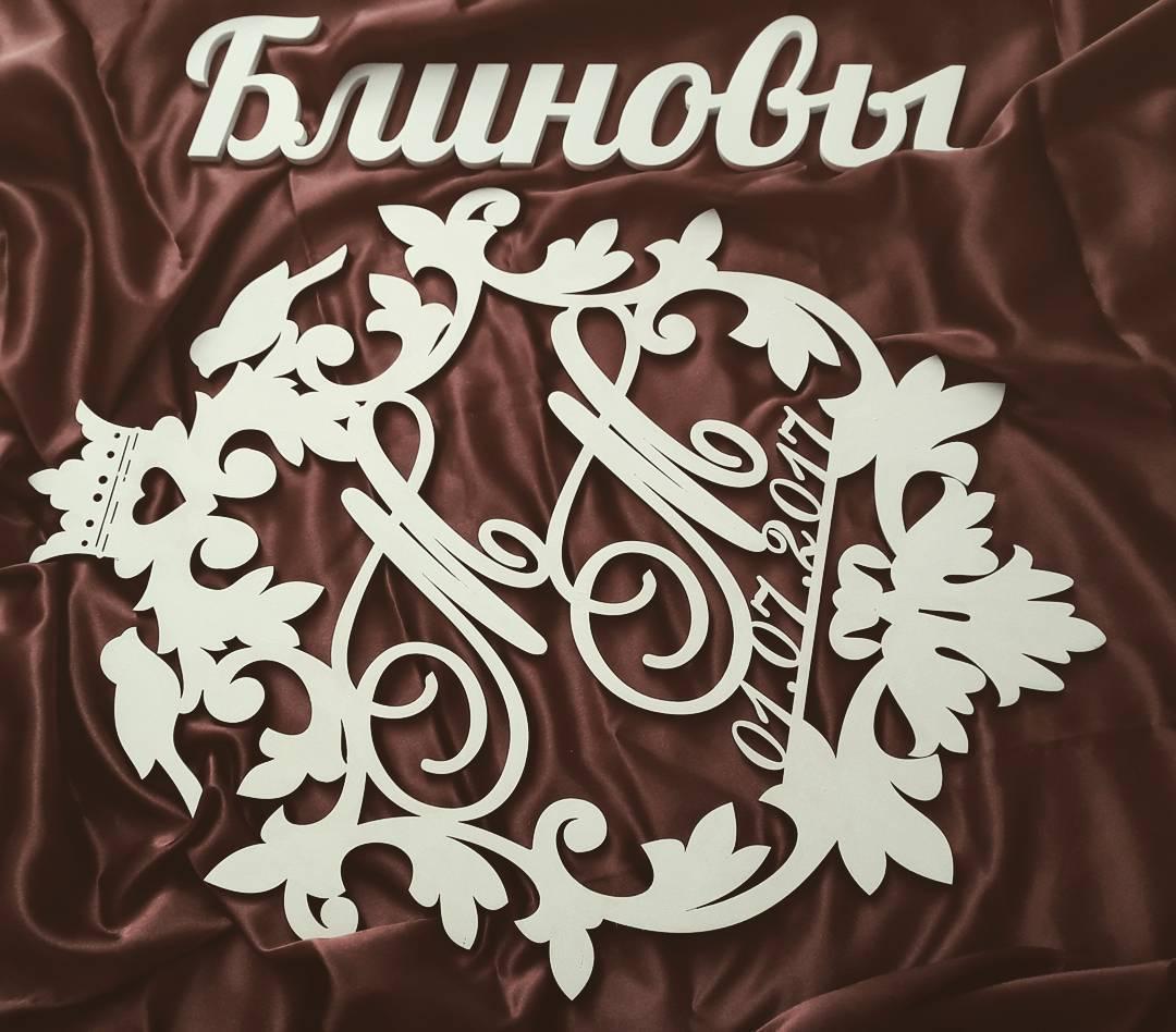 Монограма на весілля, вензель, герб весільний індивідуальний підхід