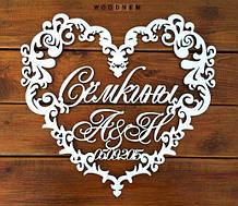 Монограма на весілля, вензель, герб весільний в формі серця