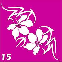 Цветок- трафарет для био тату