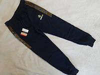 Спортивные штаны для мальчика подростка 9 лет