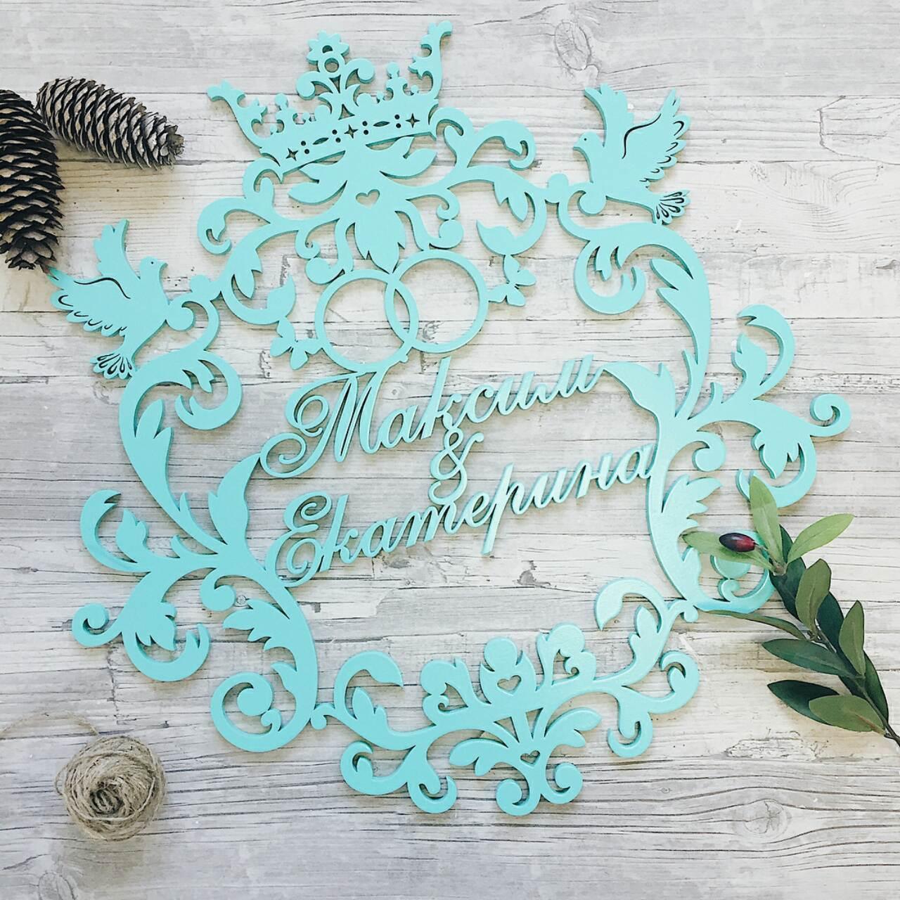 Монограма на весілля, вензель, герб весільний з фарбуванням в будь-який колір