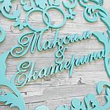 Монограма на весілля, вензель, герб весільний з фарбуванням в будь-який колір, фото 2