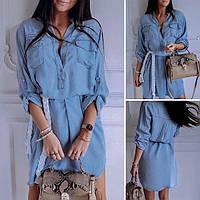 Женское платье под джинсу голубое с длинными рукавами