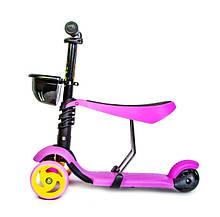 Самокат дитячий Scooter Smart 3in1.