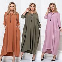 Платье женское повседневное, большого размера, длинное, свободное, ровное, с карманами, от 48 до 56 р-ра