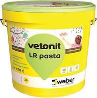 Шпатлевка WEBER Vetonit LR Pasta (Вебер Ветонит ЛР Паста) 20 кг