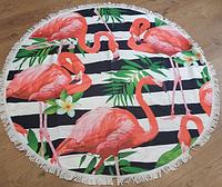 Круглое пляжное махровое покрывало Фламинго 150*150