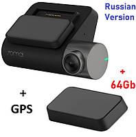 Видеорегистратор Xiaomi 70mai Dash Cam Pro + GPS + SD 64Gb русскоязычный (гарантия 12 месяцев)