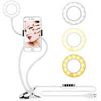 Кольцевая селфи лампа с держателем для телефона