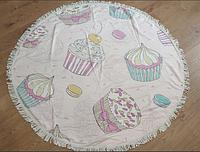 Круглое пляжное махровое покрывало пироженки 150*150