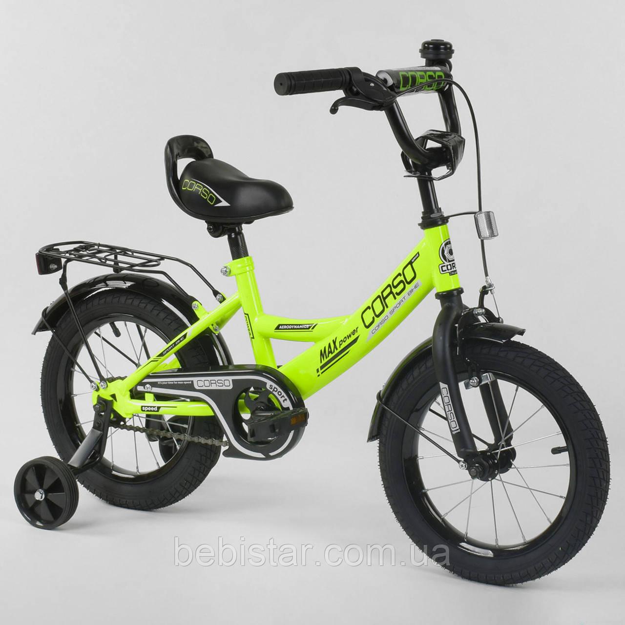 """Двухколесный детский велосипед желтый ручной тормоз звоночек Corso 14"""" деткам 3-5 лет"""