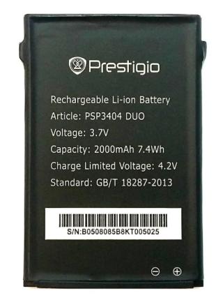 Аккумулятор (Батарея) для Prestigio PAP7530 (2500 mAh)
