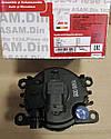 Фара противотуманная Renault Megane 2 (Asam 16009)(среднее качество), фото 2