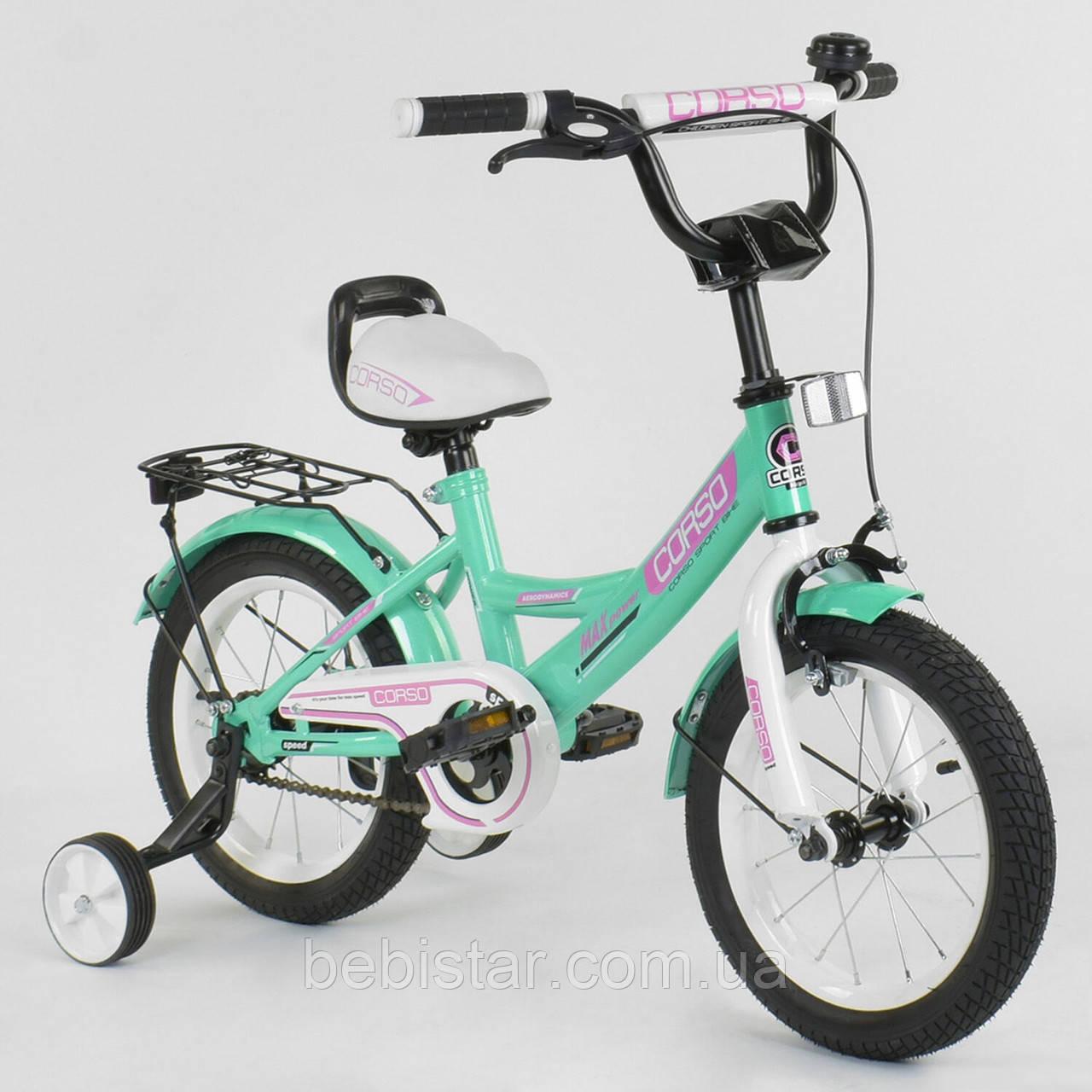 """Двухколесный детский велосипед бирюзовый с розовым ручной тормоз звоночек Corso 14"""" деткам 3-5 лет"""