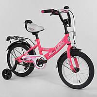 """Двухколесный детский велосипед розовый ручной тормоз звоночек Corso 14"""" деткам 3-5 лет"""