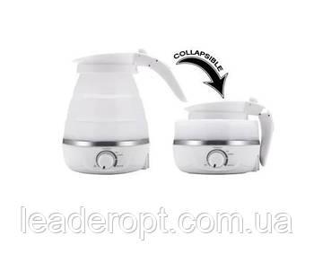 [ОПТ] Складной чайник Elecreic kettle