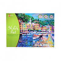 Альбом для эскизов А4 Santi масляными и акриловыми красками 200 г/м2,12 листов 742548