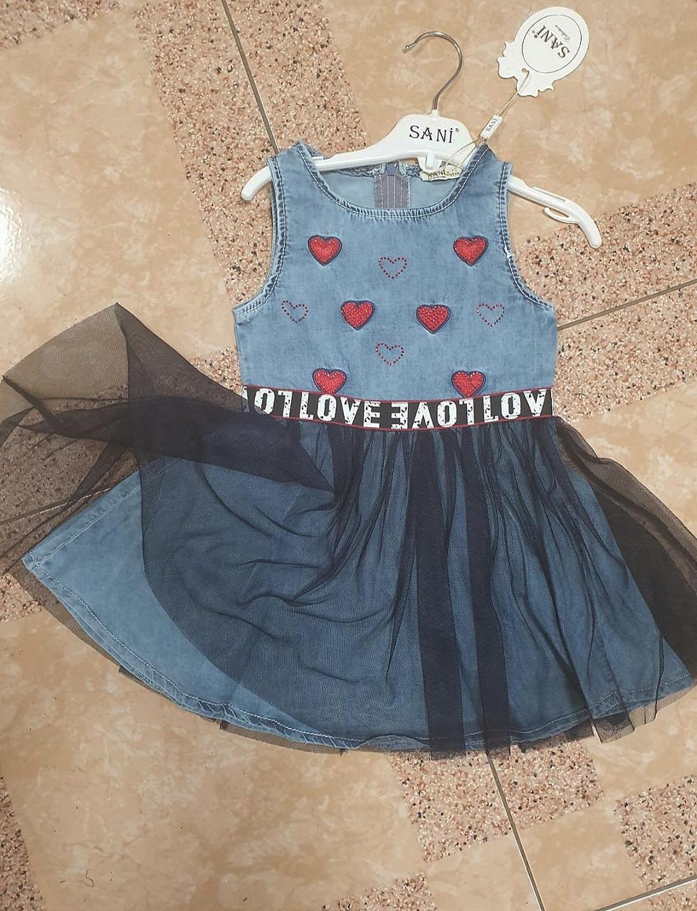 Платья джинсовые для девочек 2-5 лет