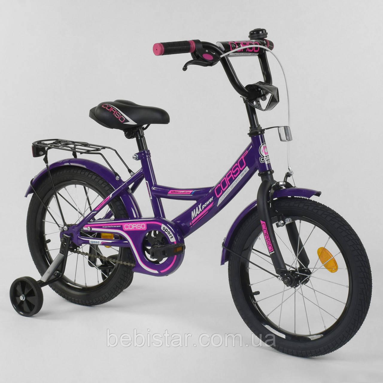 """Двухколесный велосипед фиолетово-розовый с ручным тормозом звоночком багажником Corso 16"""" детям 4-6 лет"""