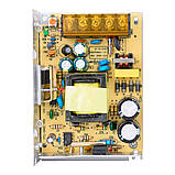 Блок питания импульсный Full Energy BGM-125Lite, фото 4