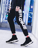 Спортивные штаны Overdrive черные
