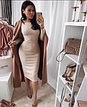 Платье женское замш 42-44 44-46, фото 6