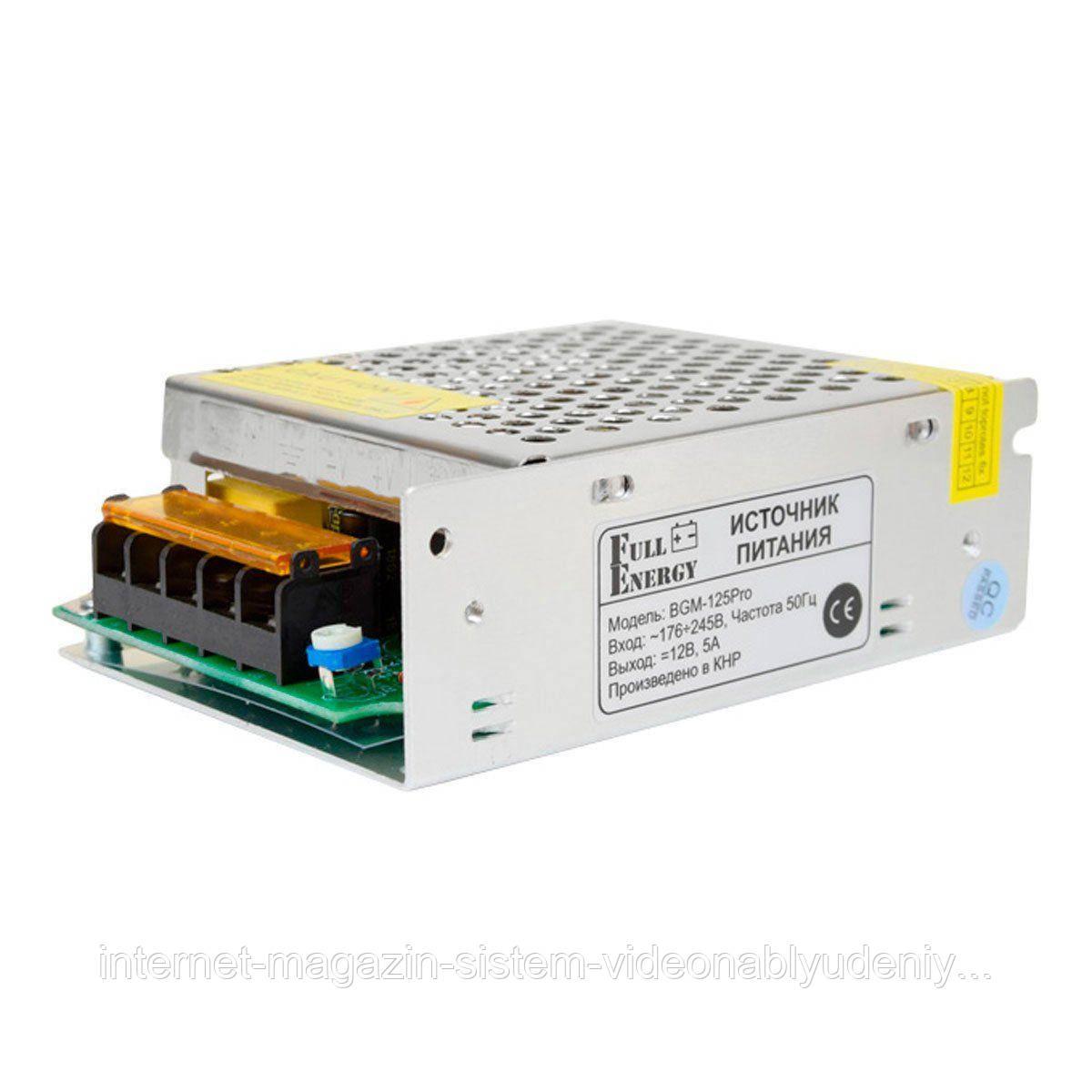 Блок питания импульсный Full Energy BGM-125Pro