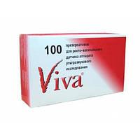 Презервативи VIVA для УЗД 100 шт/уп