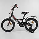 """Двухколесный велосипед черно-оранжевый с ручным тормозом звоночком багажником Corso 16"""" детям 4-6 лет, фото 2"""