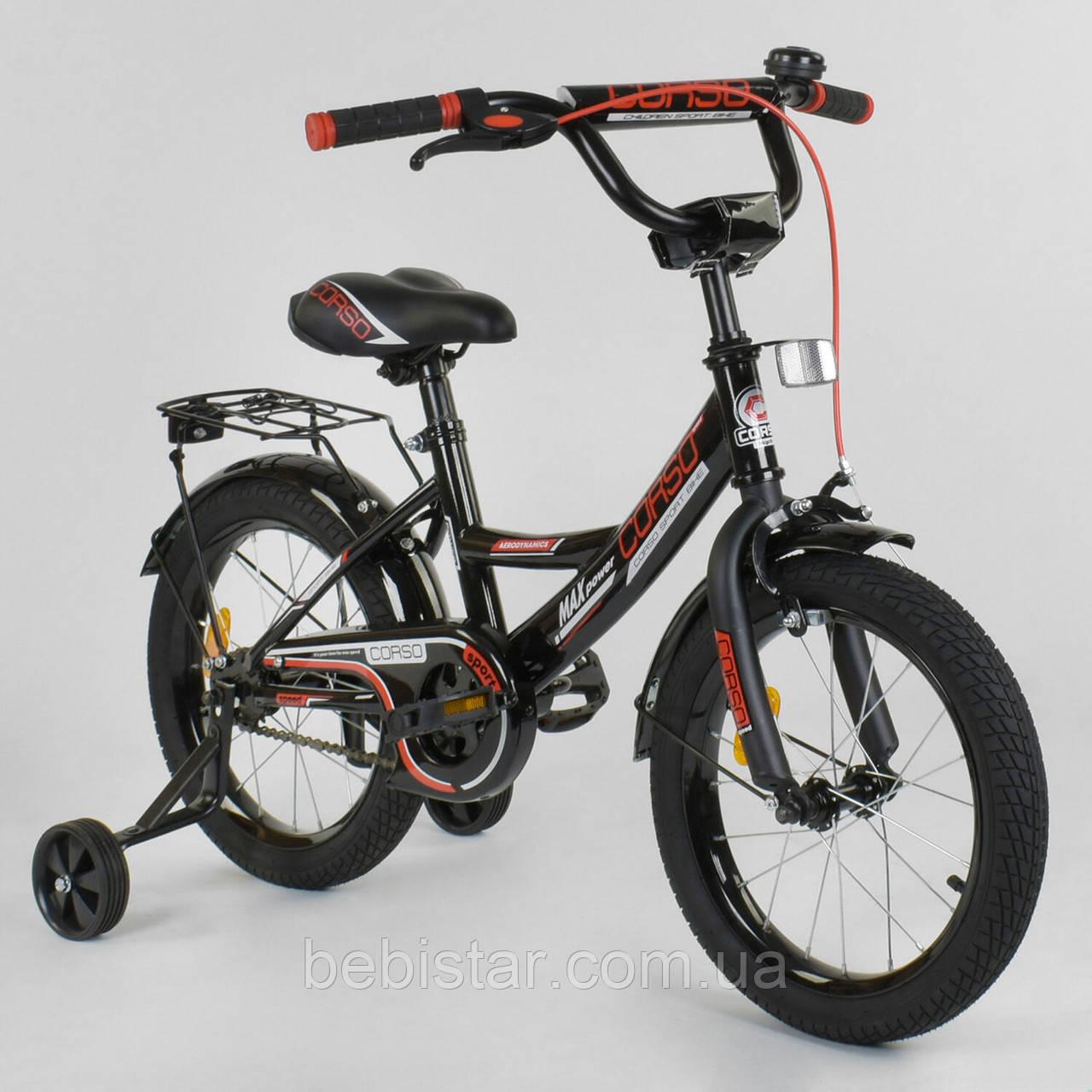"""Двухколесный велосипед черно-оранжевый с ручным тормозом звоночком багажником Corso 16"""" детям 4-6 лет"""