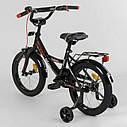 """Двухколесный велосипед черно-оранжевый с ручным тормозом звоночком багажником Corso 16"""" детям 4-6 лет, фото 3"""