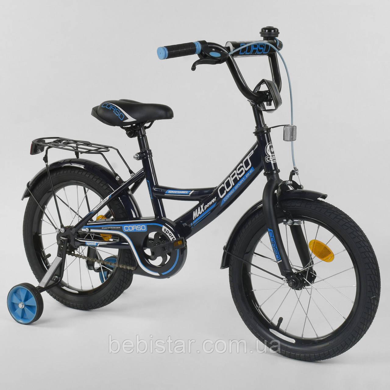 """Двухколесный велосипед черный с синим с ручным тормозом звоночком багажником Corso 16"""" детям 4-6 лет"""