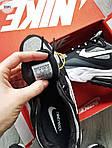 Чоловічі кросівки Nike Air Max 270 React (чорно-сірі) 329PL, фото 4
