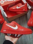 Мужские кроссовки Nike Air Force Low Red (328PL), фото 5