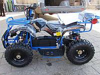 ДЕТСКИЙ КВАДРОЦИКЛ 36V (EATV 90505 SPIDER NEW) электроквадроцикл синий