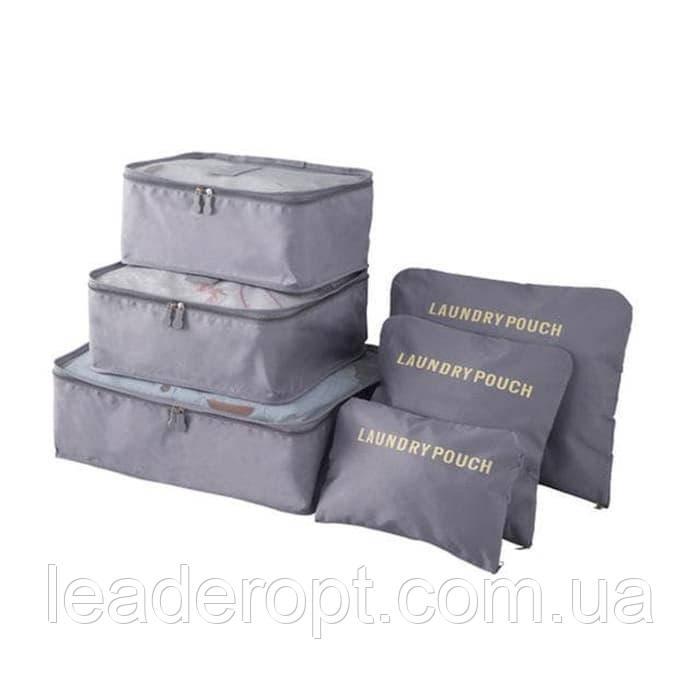Набор из 6 органайзеров для белья и вещей удобный в дорогу для чемодана Laundry pouch ОПТ