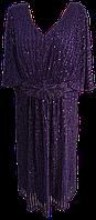 Шикарное вечернее фиолетовое платье большого размера, Турция Luxso
