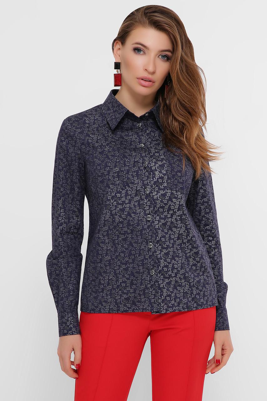 Темно-синя сорочка жіноча блуза, розмір від 42 до 48