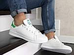 Мужские кроссовки Adidas Stan Smith (бело-зеленые) 9074, фото 2